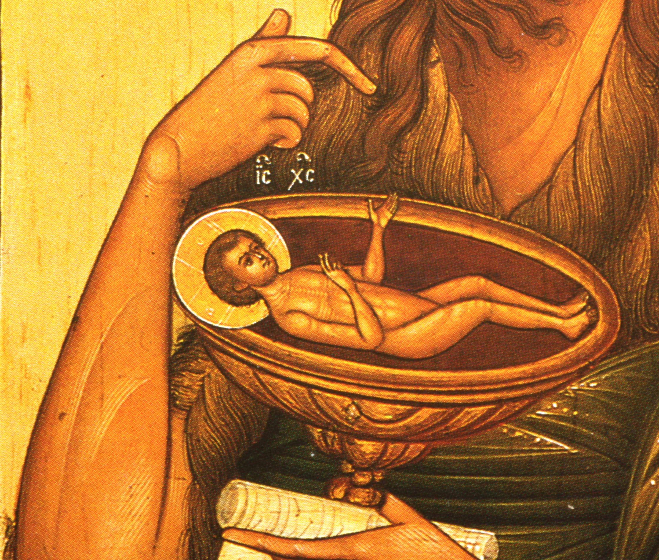 Jerusalem Bread Foundation Icon Jesus In Chalice Of Life